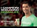 testimonial-sportivi-Cristiano-Ronaldo